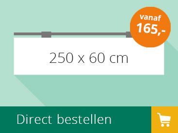 voetbalbord-250x60cm