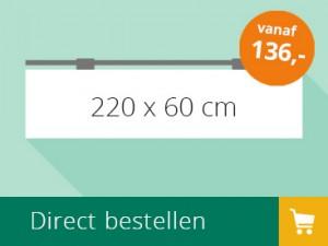 voetbalbord-220x60cm