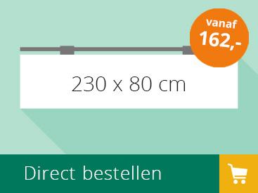 voetbalbord-230x80cm