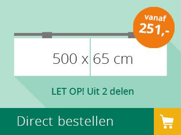 voetbalbord-500x65cm